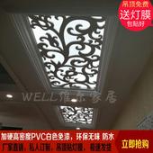 加硬PVC木塑镂空通花板雕花板 客厅餐厅玄关走廊过道吊顶花格木雕