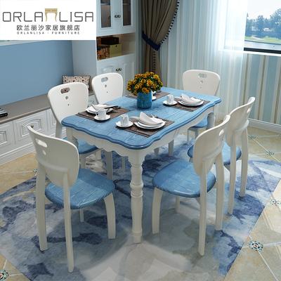 现代蓝色餐桌
