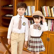 春秋季幼儿园园服小学生班服 衬衫 男女童学院风长袖 卷卷毛校服套装