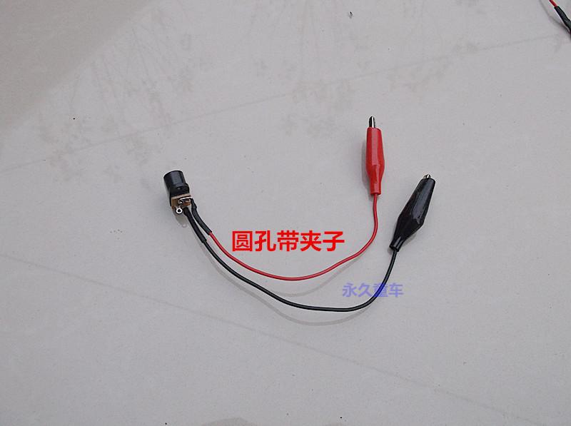 童车圆孔充电座儿童电动车电瓶圆孔充电孔充电座电瓶线鼻子