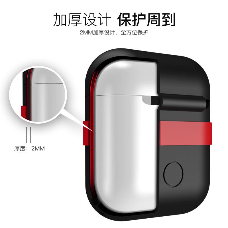 AirPods保护套硅胶苹果蓝牙无线耳机盒二代新AirPod2防丢绳防滑软壳潮ins充电收纳配件全包个性潮牌1套子盒子