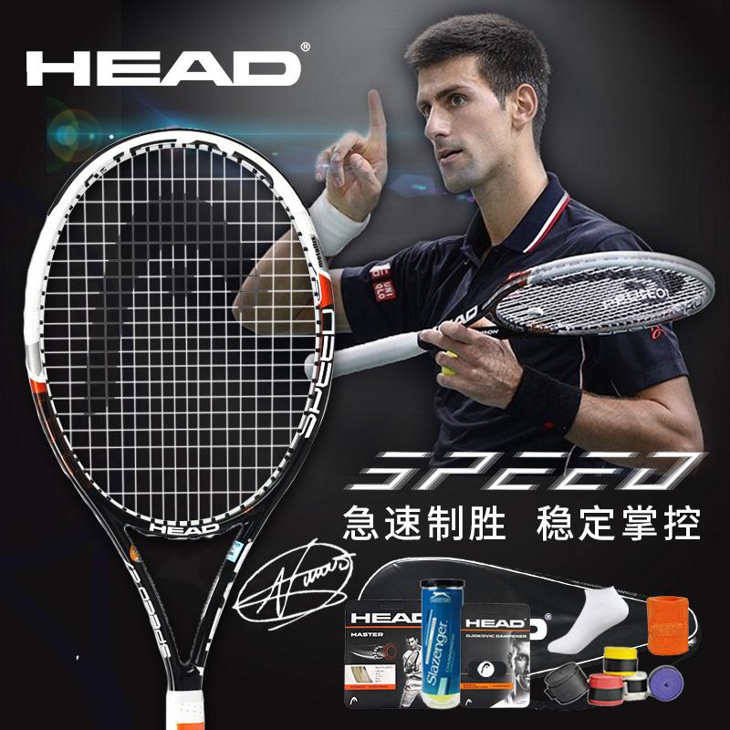 HEAD海德23310530网球拍