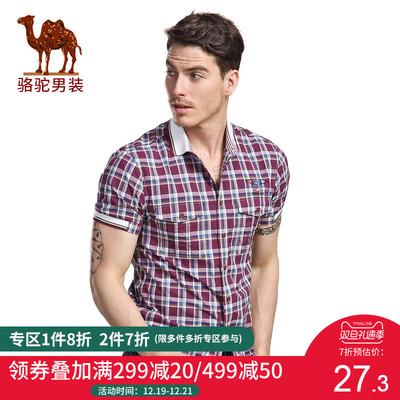 骆驼&熊猫联名系列男装薄款青年修身尖领时尚格子棉短袖衬衫男