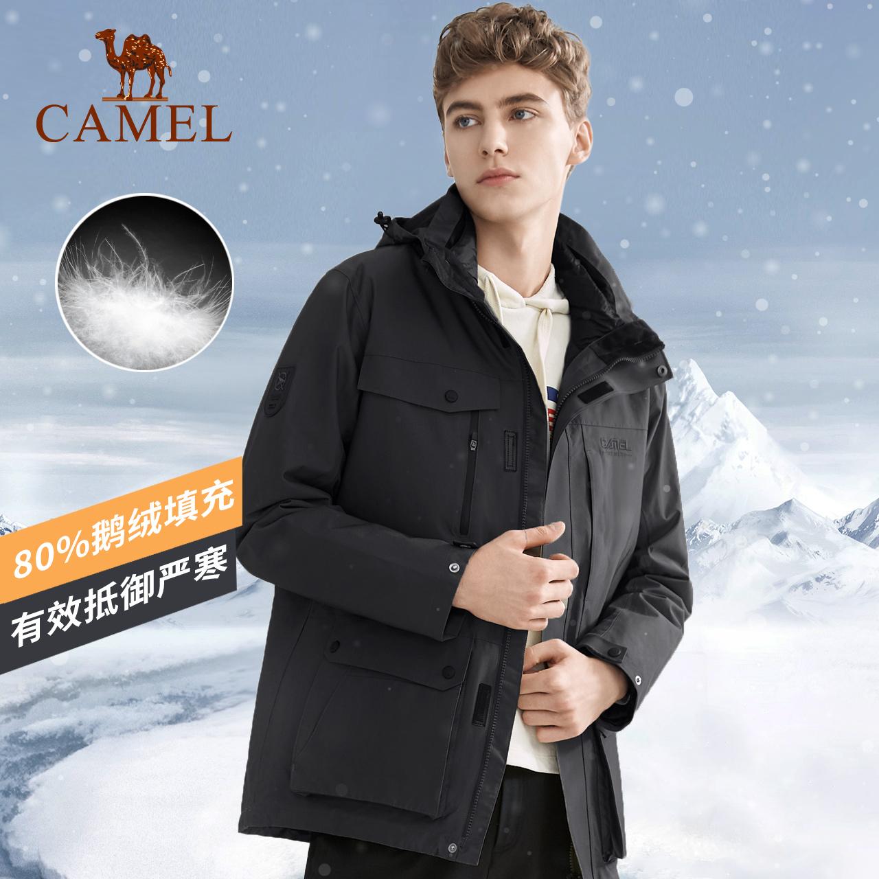 骆驼户外羽绒冲锋衣男女装加厚鹅绒内胆三合一可拆卸两件套滑雪服
