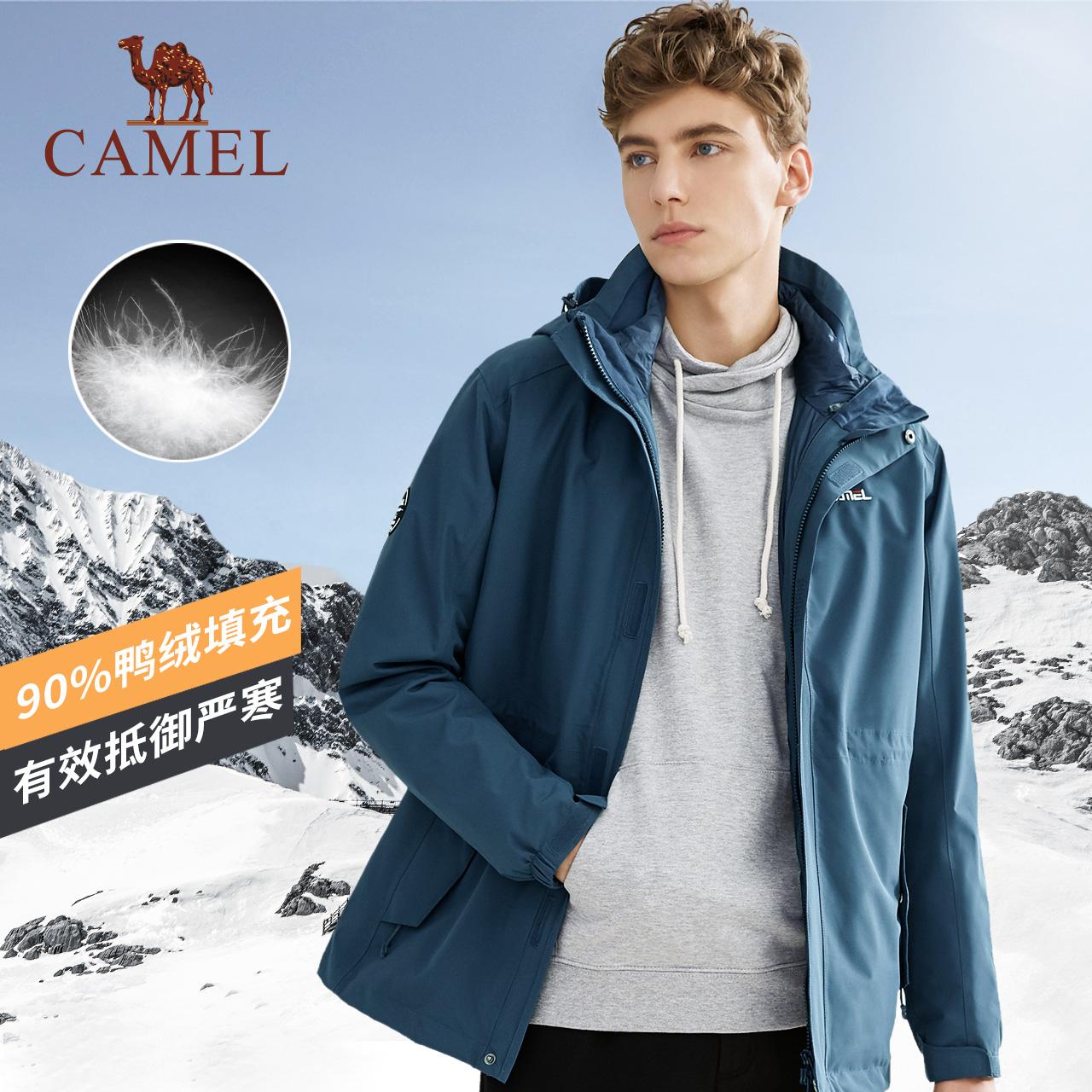 骆驼户外冲锋衣男女羽绒内胆三合一可拆卸两件套加厚秋冬滑雪服装