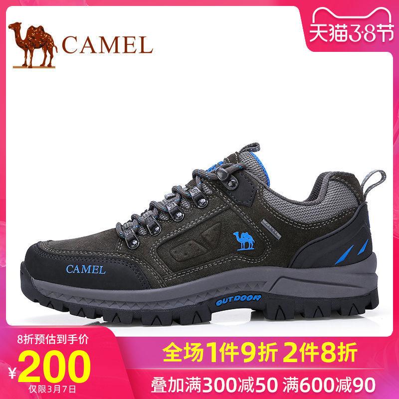 骆驼户外男鞋春季登山鞋牛皮鞋子减震男士越野运动鞋防滑徒步鞋男