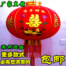 Wedding lantern Wedding Happy word lantern Red Lantern flocking New Year outdoor waterproof gate balcony lantern Batch