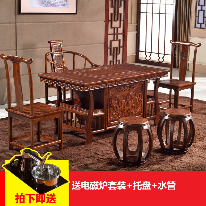 战国茶台茶桌椅组合