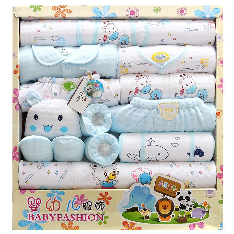 保暖加厚纯棉婴儿衣服新生儿礼盒秋冬季母婴用品初生宝宝内衣套装