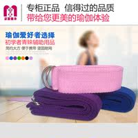 Fitness lacing lengthening stretch belt cotton yoga rope stretching aerobics yoga more auxiliary supplies tension belt