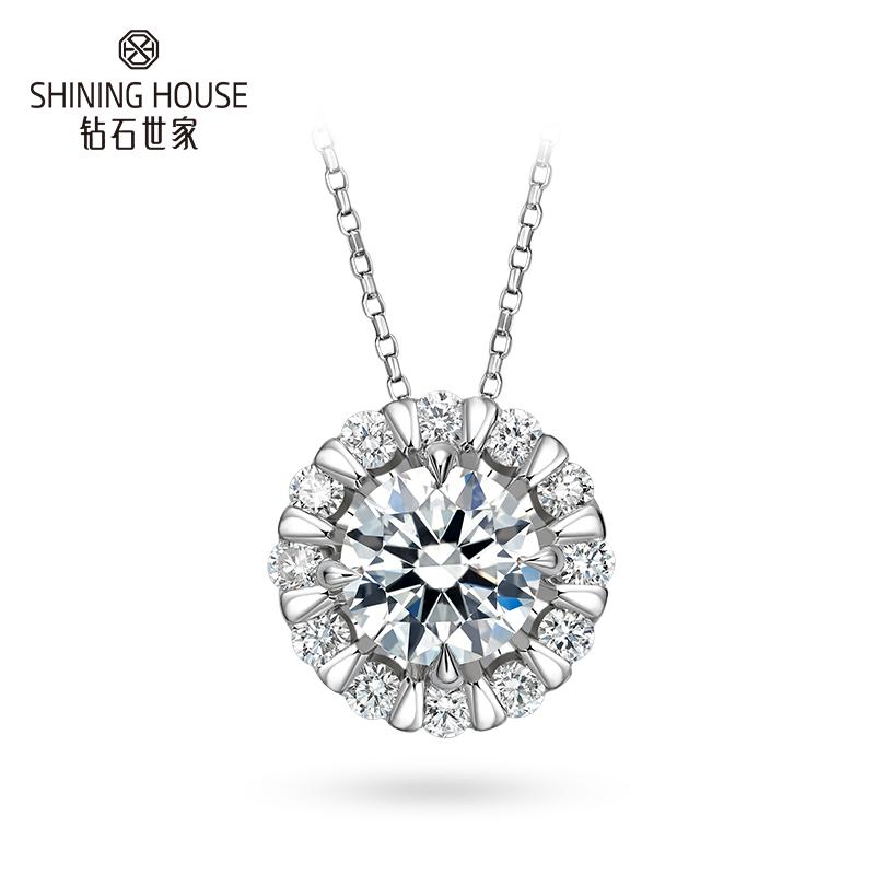 钻石世家 一诺一生18k金钻石吊坠群镶单钻克拉效果女款正品颈坠