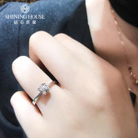Diamond family diamond ring genuine carat effect 18K gold female diamond ring to send girlfriend marriage proposal ring