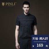 PINLI品立2018夏季新品男装修身短袖衬衫纯色衬衣男潮B182113380