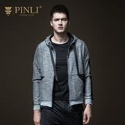 PINLI品立2018秋季新款男装连帽加绒加厚夹克外套上衣B183404361
