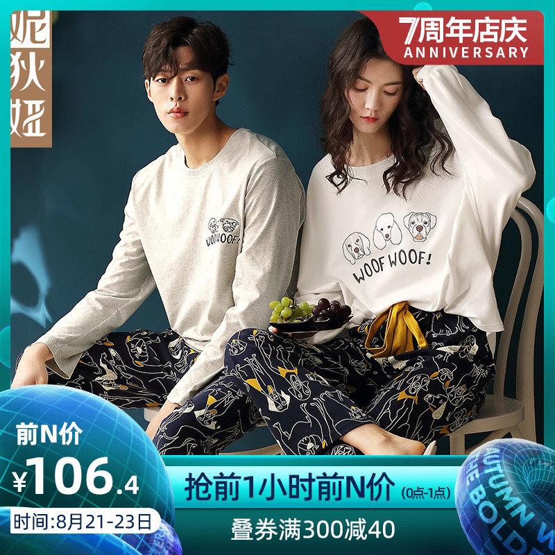 Пижамы для семейных пар Артикул 585325144936