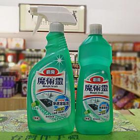 台湾进口 花王魔术灵厨房清洁剂新年促销 喷枪瓶经济瓶组合莱姆香