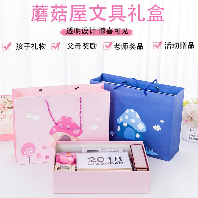 小清新简约文具套装礼盒 高年级初中生学习用品 学生生日礼物奖品