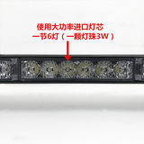 Car-mounted ceiling LED strobe light Fire school bus road rescue roof top bright long-range police light strobe light