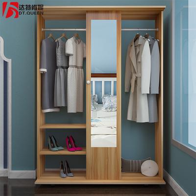 达特肯妮衣帽架落地卧室创意挂衣架带镜鞋架组合门厅玄关柜穿衣镜