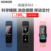 Glory bracelet 4 new AMOLED touch large color screen watch heart rate smart step counter waterproof 3
