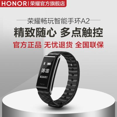 荣耀畅玩手环A2智能运动手环女防水蓝牙手表心率计步器睡眠官方3