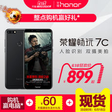 Huawei honor/glory play 7C full screen mobile smart phone official flagship store brand new genuine