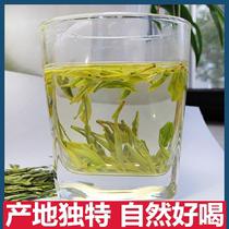 杭州西郊千岛湖雨前龙井茶叶250g新茶茶农直销2018年绿茶
