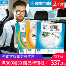 Ultra-thin diamond crystal A3 anti-blue A4 myopic discolored spectacles Doctor's official flagship store