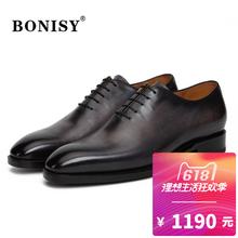 英伦皮底 真皮鞋 男鞋 婚鞋 手工擦色正装 BONISY波尼仕固特异牛津鞋