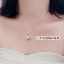 原创宝宝婴儿胎发diy新生儿胎毛纪念品制作s925纯银项链满月礼物