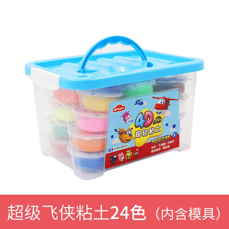 晨光超级飞侠超轻粘土24/12色粘土儿童小学生玩具轻质彩泥收纳盒