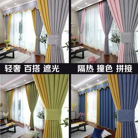 网红ins客厅卧室隔热飘窗帘遮光成品北欧简约现代亚麻加厚布纱帘