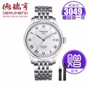热销天梭TISSOT1853新款力洛克机械手表男表T41.1.483.33钢带腕表
