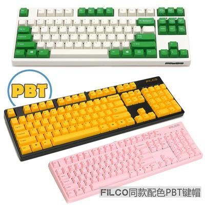 機械鍵盤粉