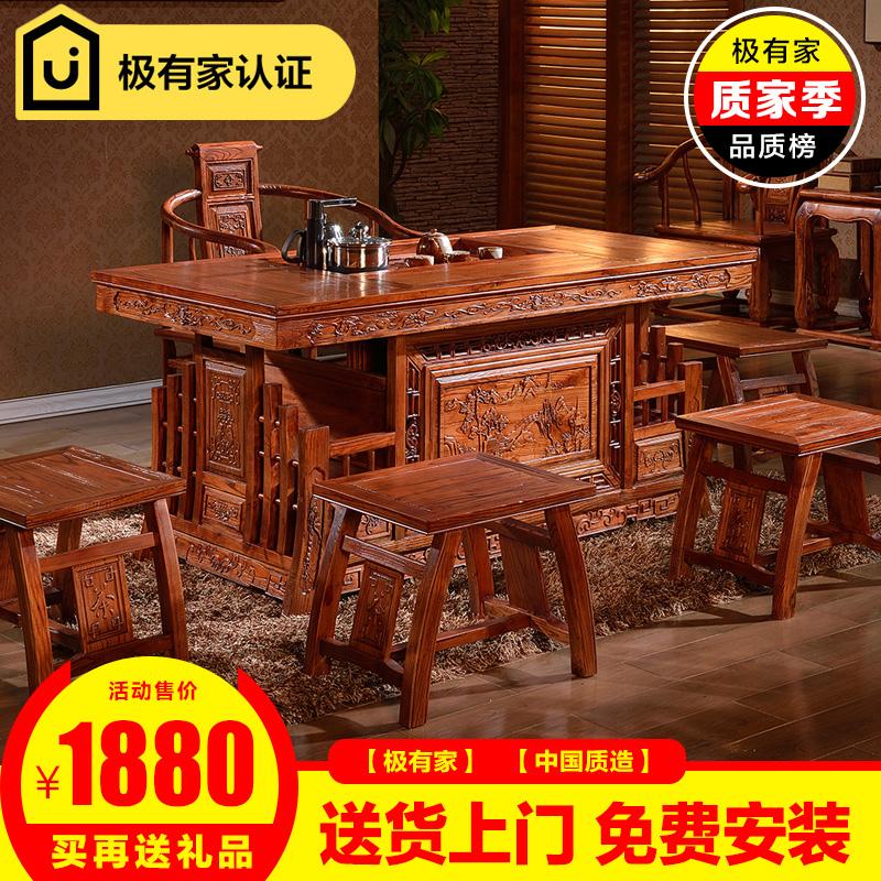 榆木家具泡茶桌