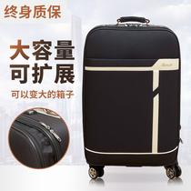 寸24寸20奢侈品牌网红拉杆箱箱铝框旅行箱万向轮密码箱
