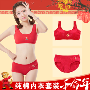 3e992067c7ec9 Children s birth year cotton red girls underwear panties set 10 big ...