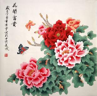 17121539花开富贵凌雪手绘原稿真迹装饰画工笔花鸟画四尺斗方国画