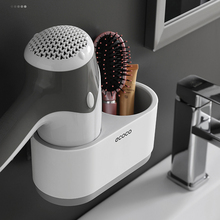 Bathroom hair dryer rack without punching toilet shelf receives wall hanging rack blower tube rack
