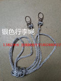 Custom-made hotel supplies baggage rope tie-up belt elastic rope tie-up belt rope hook rope baggage net