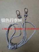 Customized hotel supplies luggage rope tied with elastic rope hook elastic rope strap rope with hook rope baggage net