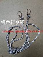 Customized hotel supplies luggage rope tied with elastic rope hook elastic rope strap rope with hook rope luggage net