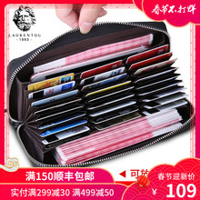 Old-age Head Card Bag Male Wallet Long-style Leather Multi-card Position Zero-pocket Card Bag Large-capacity Fashion Card Jacket