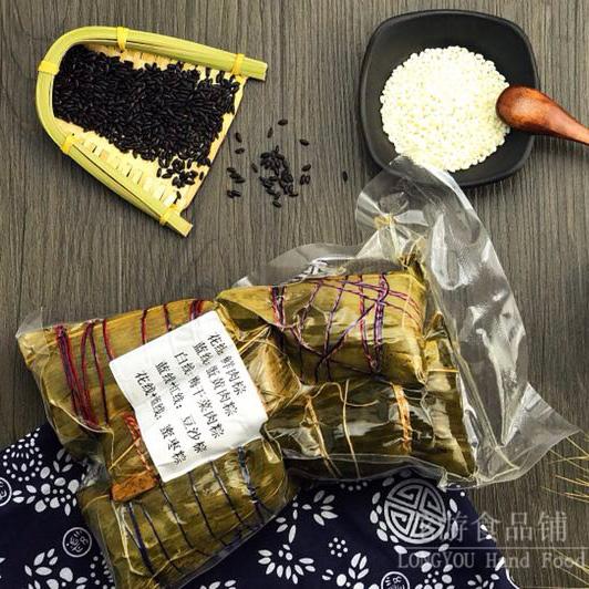 浙江粽子农家纯手工蛋黄肉粽散装真空组合梅干菜 蜜枣粽 新鲜早餐