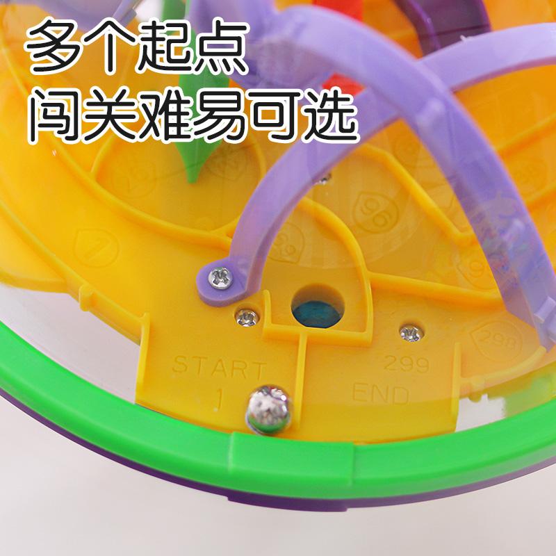 抖音网红玩具专注力训练大脑魔幻迷宫球儿童益智走珠冲关立体魔方