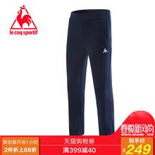 lecoqsportif乐卡克法国公鸡男运动休闲长裤CB-4601163
