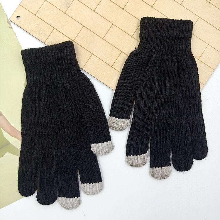 Мужские вязаные перчатки Артикул 578783864109