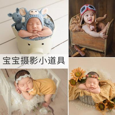 新款新生儿满月宝宝拍摄道具儿童摄影造型道具婴儿拍照道具影楼
