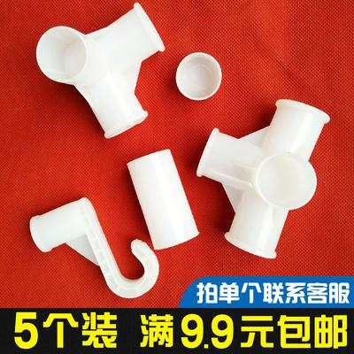 简易布衣柜三通四通塑料接头接口鞋架连接件卡套配件零件加厚塑胶