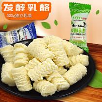 儿童内蒙古特产休闲零食奶疙瘩桶装酸奶干500g世纪牧场罐装奶酪条